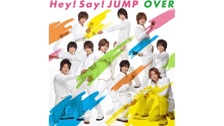 Hey! Say! JUMP,OVER