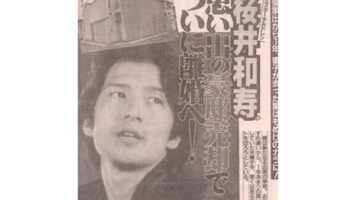 ミスチルの桜井和寿とギリギリガールズ吉野美佳の不倫婚