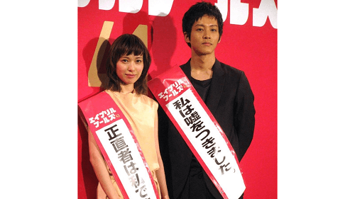 戸田恵梨香と松坂桃李の出会いはエイプリルフールズ