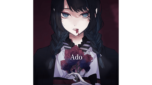 現役女子高生歌手Adoのイメージイラスト