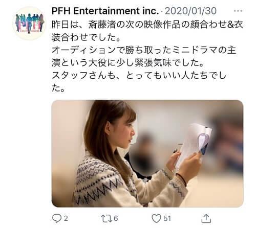 斎藤渚時代にはPFHエンターテインメントに所属していた青山なぎさ