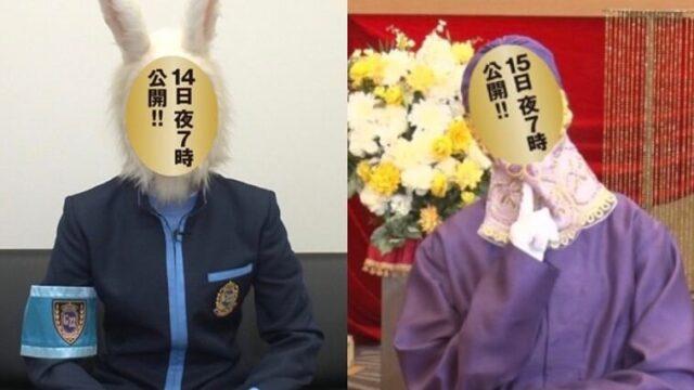ゴチ2021新メンバー予想