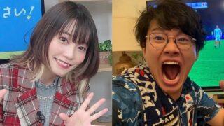 ラブホで密会していた声優Hと芸人Aの正体は本渡楓とミキ亜生?