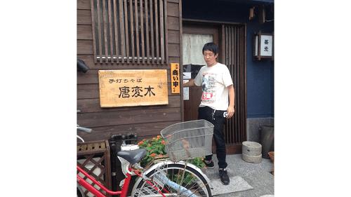 さらば青春の光森田の父親が経営している蕎麦屋