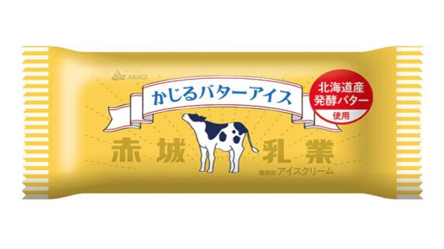 かじるバターアイスが売っているコンビニを紹介